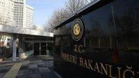 Turkey condoles with France over deadly blast in Paris