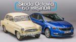 Skoda Octavia 60. yılını kutluyor